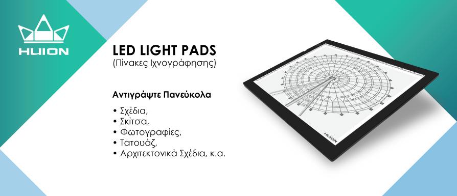 9b5db848f9e8 AtlasOnline - Το Πρώτο Ελληνικό Online Κατάστημα για τους Επαγγελματίες της  Οπτικής Επικοινωνίας!